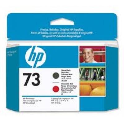 HP 73 Black matte + Red chromatic DJ Printhead, CD949A