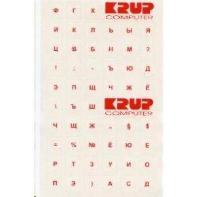 PremiumCord Ruská přelepka na klávesnici - červená