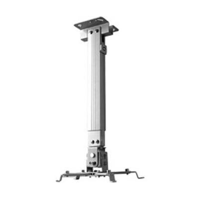 Reflecta TAPA 73-120cm stropní držák dataprojektoru bílý