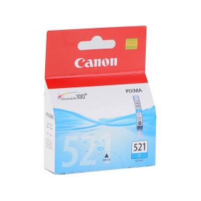 - barevná inkoustová náplň CANON CLI-521BK (CLI521BK)